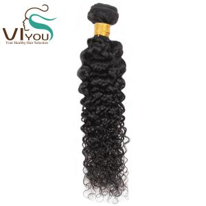 China Double Weft 8A Peruvian Virgin Kinky Curly Hair Weave Bundles on sale