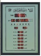 China muslim azan wall clock on sale