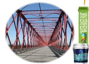 China Water Resistant Heat Resistant Epoxy Paint For Garage Sealer Concrete Exterior Walls on sale