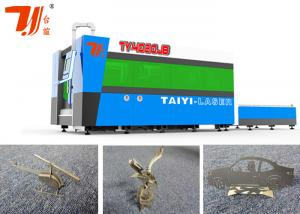 China Automatic Metal Laser Cutting Machine For Stainless Steel Through Metal on sale