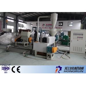 China Machine de réutilisation en plastique adaptée aux besoins du client de granulatoire avec du CE/ISO9001 on sale