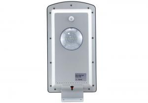 China Integrated Led Solar Street Light Waterproof IP65 Motion Sensor 10w on sale