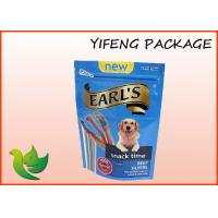 Printed Food Grade Pet Food Bags Doypack Cat Food Pouch With Zipper