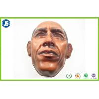 Custom Toy Party Plastic Face Masks , Masquerade Masks For Men With PP