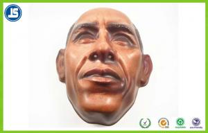 China Custom Toy Party Plastic Face Masks , Masquerade Masks For Men With PP on sale