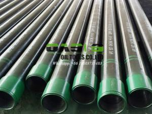 China 9 5/8inch API 5CT seamless oilfield steel casing tube pipes on sale