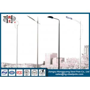 China Polygonal Single Arm Outdoor Street Lamp Post Street Lighting Pole For Outdoor on sale