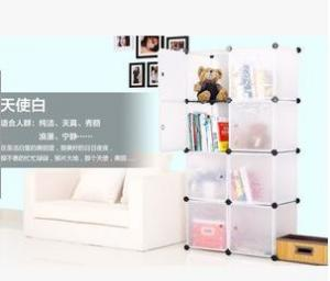 China 8 doors DIY PP white cubes book cabinet book shelf on sale
