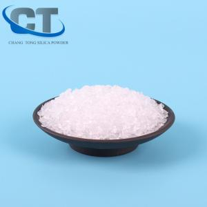 China Free sample egyptian purified fused quartz sand for micro encapsulation on sale