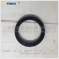 China Double?Lip?Oil?Seal Mud Pump Crosshead 5″×?6.25″×?0.625″ AH36001-04.08A on sale