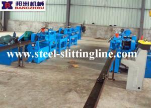 China Automatic Straightening Machine , Flat Bar Straightening Machine on sale