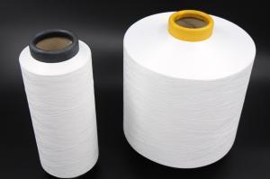 China High Tenacity DTY Polyester Weaving Yarn For Fabric End , Knitting Machine Yarn on sale
