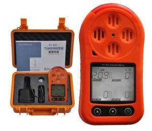 China Portable Oxygen&Methane Analyzer Gas Detectors on sale