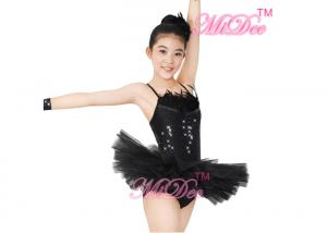China Ballet Tutu Dress Ballerina Dance Costumes 2 Pieces Camisole Sequin Feather on sale