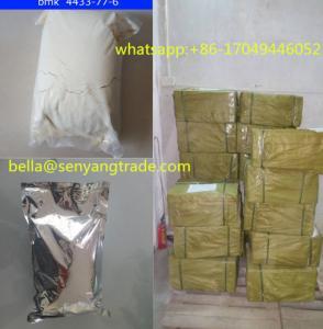 bmk, BenzylMethylKeton, pmk, apaan with high purity (bella