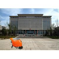 Wireless Commercial Floor Cleaning Machines Hotel Or Government Office Use