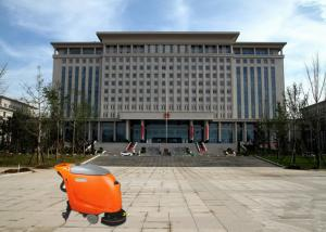 China Wireless Commercial Floor Cleaning Machines Hotel Or Government Office Use on sale