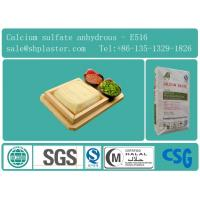 China food grade calcium sulfate dihydrate superfine for Tofu coagulant on sale