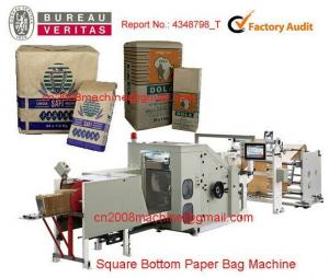 China Charcoal Brown Paper Bag Making Machines With 45 - 120GSM Paper Weight on sale