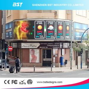 China P6 High Brightness advertising led screen IP65 16 Bit with 3G / 4G wireless controller on sale