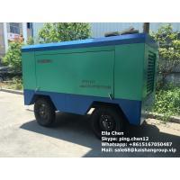 Electric Portable Piston Air Compressor 13m3/min Capacity 0.7 Mpa