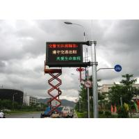 Outdoor P8 LED Road Signs , Waterproof LED Traffic Display For Message Showing