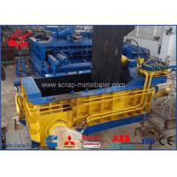 China Y83-200 Scrap Metal Compactor Machine for Medium size scrap recycling yard and steel factory on sale