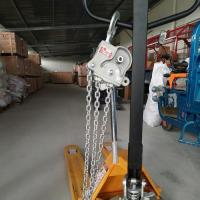 7.5 KN Aluminium Alloy Chain Type Lever Hoist For Lifting  in Line Construction