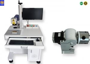 China Air Cooling Metal Laser Marking Machine , Portable Laser Marking Machine20-100KHZ on sale