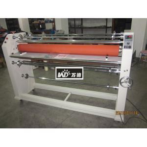 China &amp chaud professionnel du fabricant FM-1300 de la Chine ; Laminez à froid la machine de stratification de film de lamineur on sale