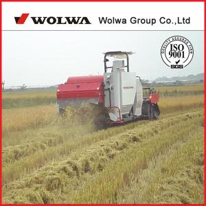 China Direct manufacturers W4SD-2.0D 2.8ton mini rice combine harvester for sale on sale