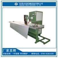 China PVC Tarpaulin Canvas Welding Flexible Reinforced Ducting Making Machine on sale