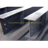 BS Standard Stainless Steel H Channel I Beam Steel For Plant / Bridge