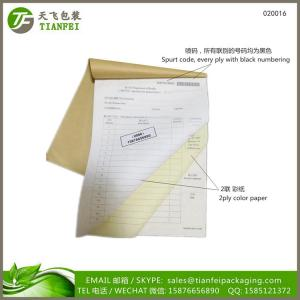 China (PHOTOS) 21*29cmA4 big size NCR color continuous form paper with barcode black copy image doctor prescription form on sale