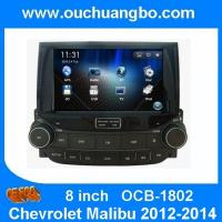 Ouchuangbo Car Stereo Radio DVD for Chevrolet Cruze 2008-2011 Head Unit Kazakhstan SD map