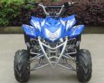 """China Middle Size 110CC Youth Racing ATV Air Cooled With 7"""" Tires Electric Starting System wholesale"""