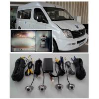 Reversing / Parking Assistant Bus Camera Systems With High Definition Image