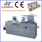 DPB-350E Automatic Tablet Blister Packing Machine