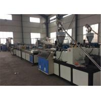 China PVC Plastic Board Profile Sheet / WPC Profile Extrusion Line Stable Precision on sale
