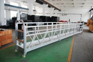 China 500kg industrial Suspended Access Platform with adjustable length , 220V - 440V on sale