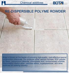 China RDP powder Redispersible Polymer Powder for wall putty on sale
