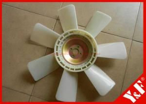 China S4K 30648-50500 Mitsubishi Excavator Cooling Fan Blade Caterpillar Excavator Components E110 E311 on sale