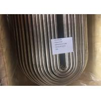 China 25.4 * 2.11mm Cold Drawn Tubes , High Precision Heat Exchanger Tube on sale