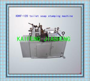 China Soap Stamping Machine --- Soap Making Machine on sale