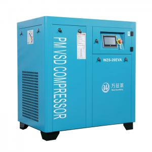 China Highly Efficient Industrial Screw Compressor With Permanent Magnetic Motor on sale