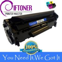 HP Q2612A laserjet printer toner cartridge for HP 1010/1012