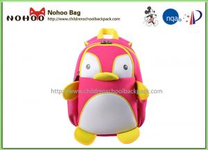 China Various Color Owl Backpacks For Girls , Childrens Animal Backpacks on sale