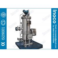China BOCIN High Filtration Automatic Backflushing Filter With Siemens PLC Control on sale