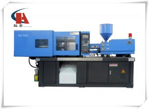 China Horizontal Style Plastic Injection Machine 7.4KW Heating Power HXM98 Servo Motor on sale