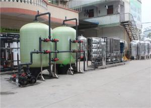 China Reverse Osmosis Sea Water Filtration Plant / Seawater RO System 5m³/H on sale